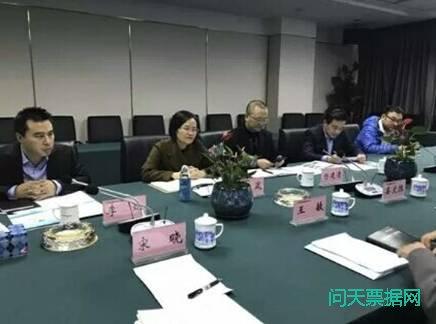 四川省票据信息系统运行简讯