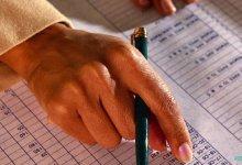 电子商业汇票常见问题汇总(1)