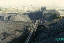 大阳煤矿开通电子承兑业务