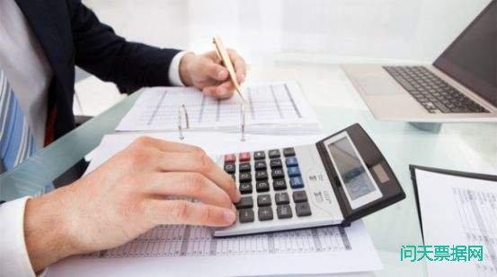 从外面买回来的承兑汇票如何账务处理?