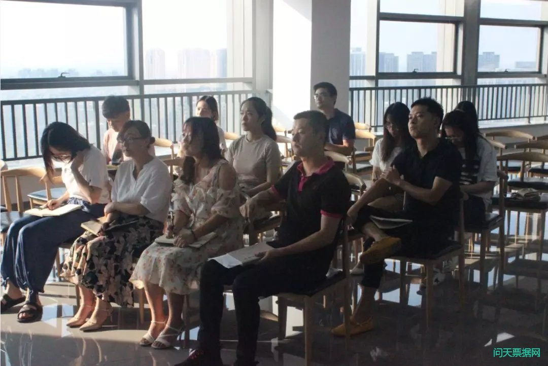 员工内部培训票据知识_环杭州湾产融服务中心