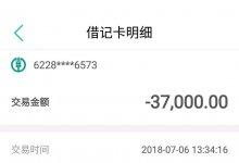 诈骗犯王晓莉以代开商业承兑汇票名义骗我47000元