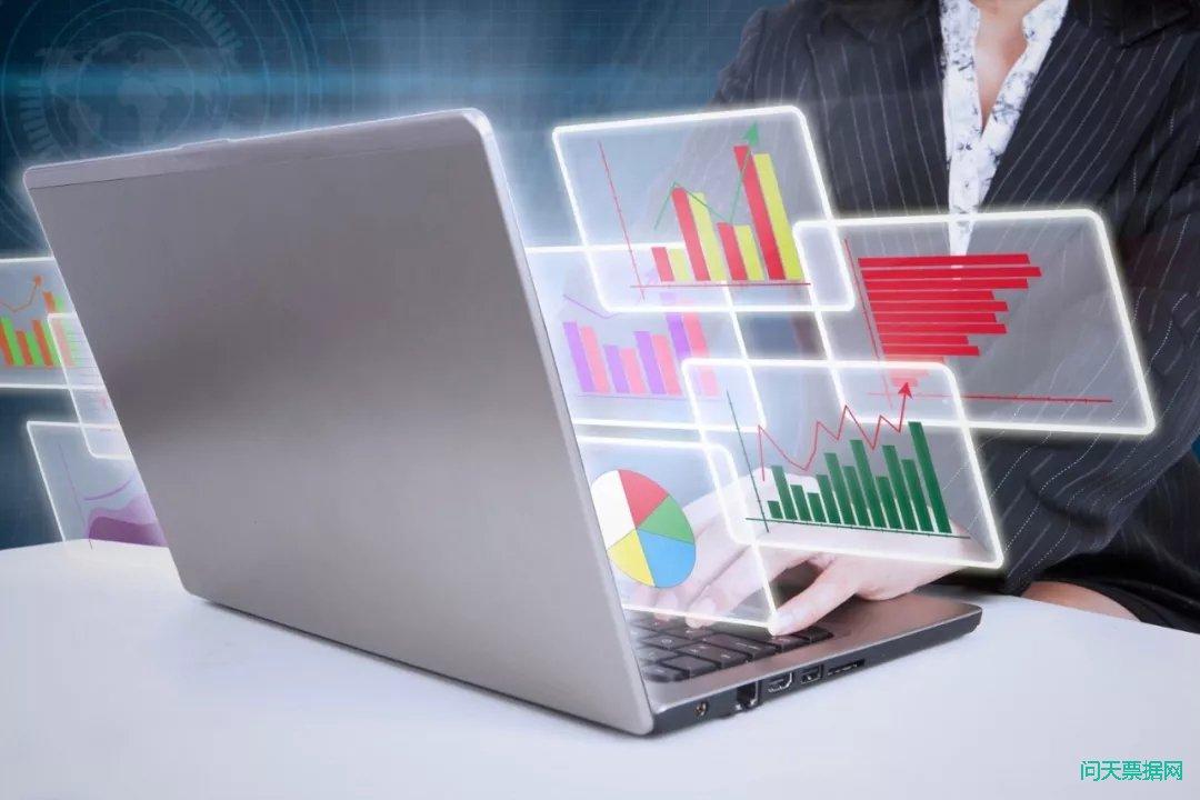 兴业银行开通电子票据在线融资服务