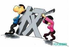 维权:财务公司商业承兑汇票不能兑付,如何维权?