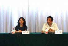 上海票据交易所举办第三期(总第六期)票据交易员沙龙活动