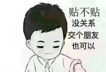 郑州银行承兑汇票贴现公司