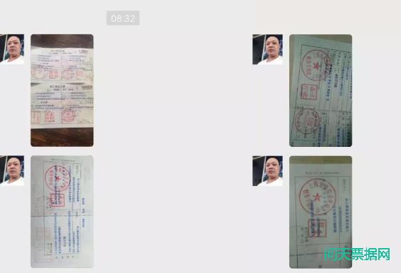 """横河一轴承公司收到3 张假""""承兑汇票"""""""
