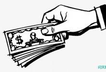取消承兑汇票,企业就能拿到现款吗?
