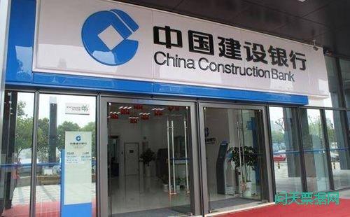 建设银行承兑业务办理指南