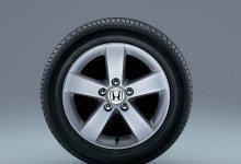 六百万汇票拒绝承兑,轮胎供应商将汽车厂告上法庭