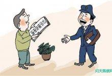 票据权利纠纷案件管辖