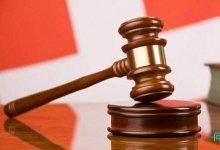 因公示催告程序引起的票据纠纷案件管辖