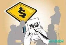 北京易融达金服贷款公司