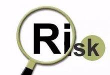 票据业务风险管理实操建议