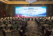 """中国票据市场""""票据业务服务高质量经济发展""""学术交流会 在南昌成功"""