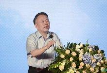 肖小和:新时代票据服务经济高质量发展