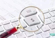 票据转贴现业务的基本概念