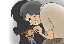 新城控股董事长猥亵女童,是猥亵还是强奸?