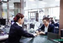 如何开具银行承兑汇票?