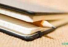 对《票据保理业务模式的实务分析》一文的学习笔记(二)