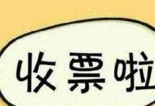 郑州承兑汇票贴现
