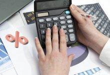 财务公司电子承兑汇票业务的现状