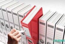 最新《供应链金融指导意见》对票据监管是否有影响?