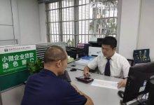 玉林市区农村信用合作联社电子银行承兑汇票业务成功落地