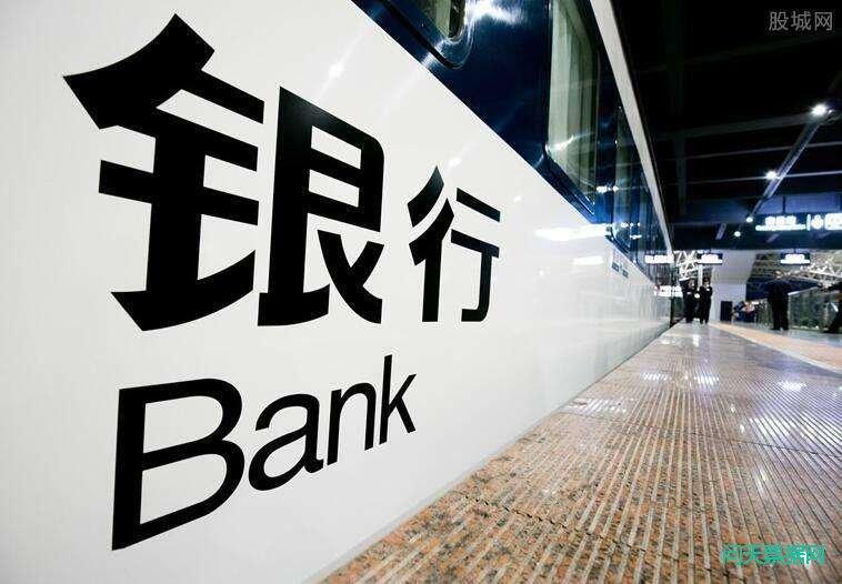 银行承兑汇票业务风险防范-银行篇