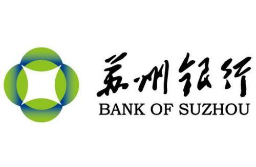 票据业务违规苏州银行被罚80万两名员工被警告