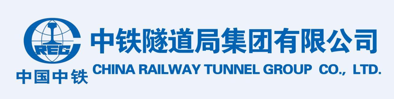 中铁十八局隧道公司召开2020年票据解付及办理情况视频会