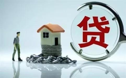 疫情防控期,贷款将更难?