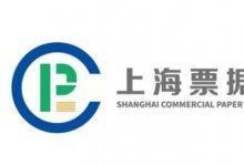关于中国票据交易系统2月22日例行维护升级的通知