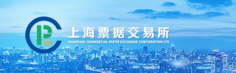 上海票交所关于商业汇票信息披露平台自主注册功能上线的通知