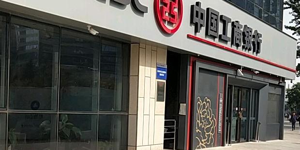 票据追索权案例-工商银行郑州自贸试验区支行