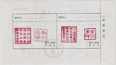 纸质承兑汇票背书栏为什么都是空着的?