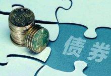 知己知彼:债券买卖是怎么清算结算的?