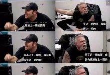 山东万集:你猜我有没有债券置换?