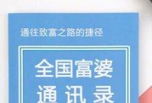 仁智:委托融资被骗开具6张承兑汇票 债权人索亿元本息