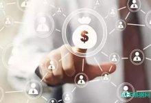 疫情后经济发展中发挥票据在供应链金融中作用的思考