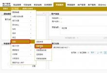 票据被追索方同意清偿,没收到款项时追索方可以先点签收吗?