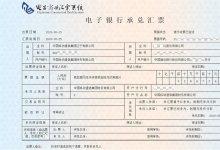 电子商业汇票八种法定的票据行为