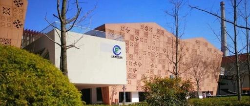 中国票据研究中心召开理事会第四次会议