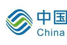 中国移动财务公司票据业务十问十答