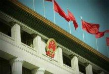袁伟霞建议:取缔商业承兑汇票 促进中小企业发展