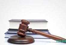 最高法院:银行承兑汇票保证金的审查与认定