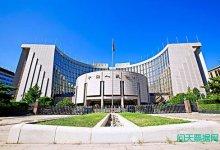 人民银行:标准化票据管理办法