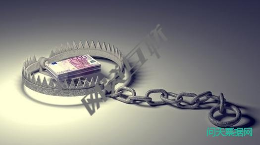 电子化交易时代票据业务风险控制