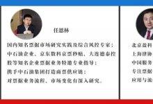 遵义湘江投资建设逾期支付计划?你签了吗?
