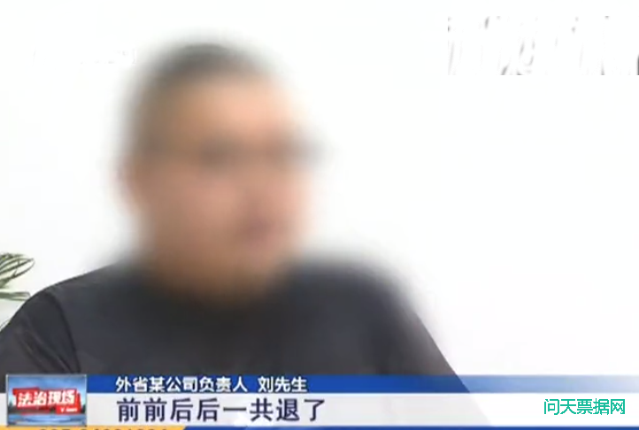 南京一公司开取承兑汇票的名义骗取多家公司保证金